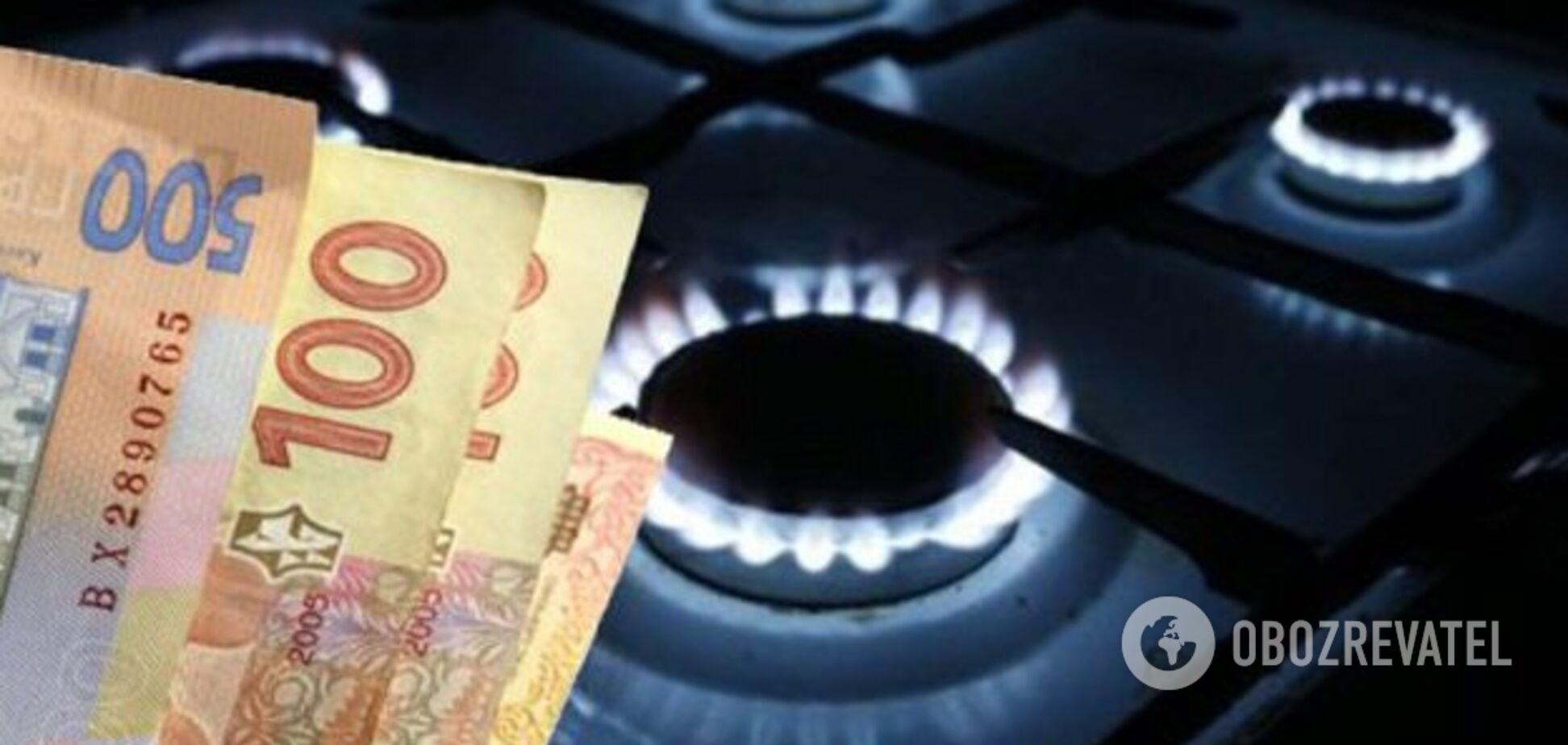 В Украине изменился тариф на газ: сколько заплатим