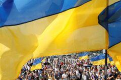Закон об украинском языке: в Раде озвучили новые сроки принятия