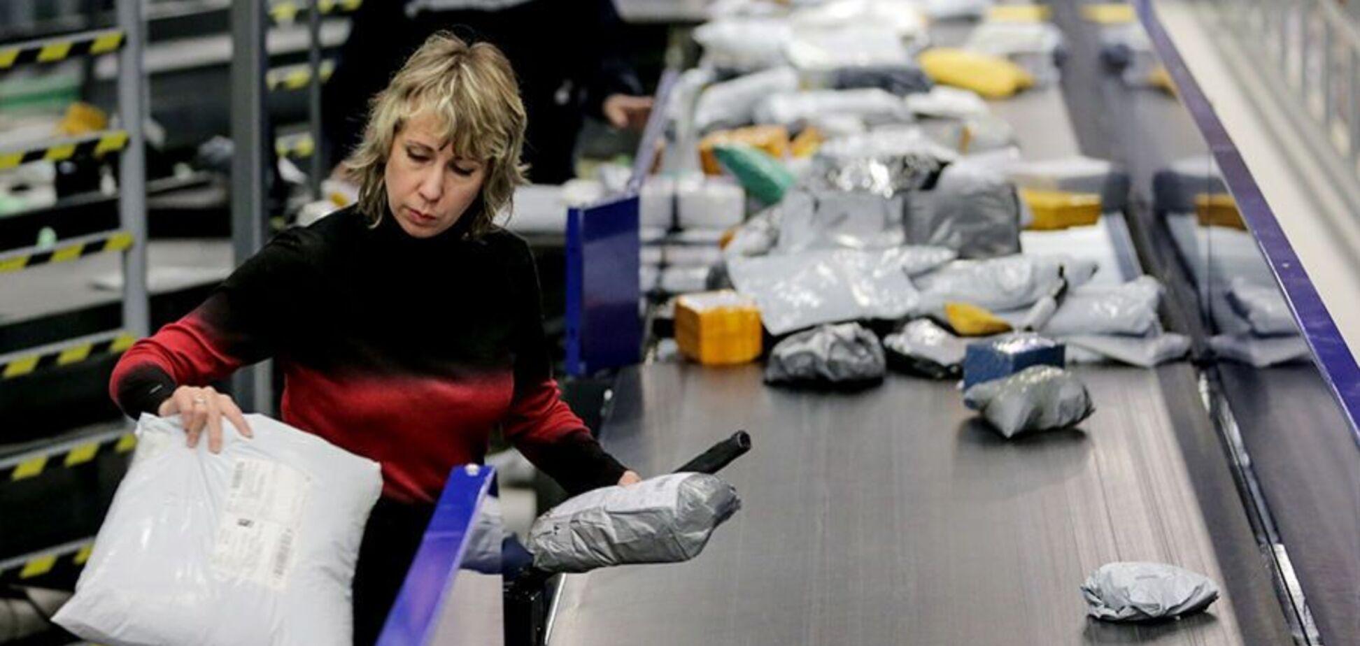 Украина запретила новые российские товары: что попало в список