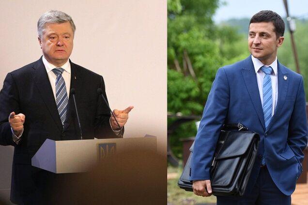 Порошенко та Зеленський