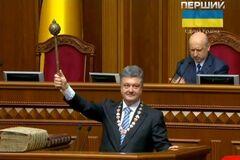 Закон не поможет: названа причина, почему в Украине невозможен импичмент президенту