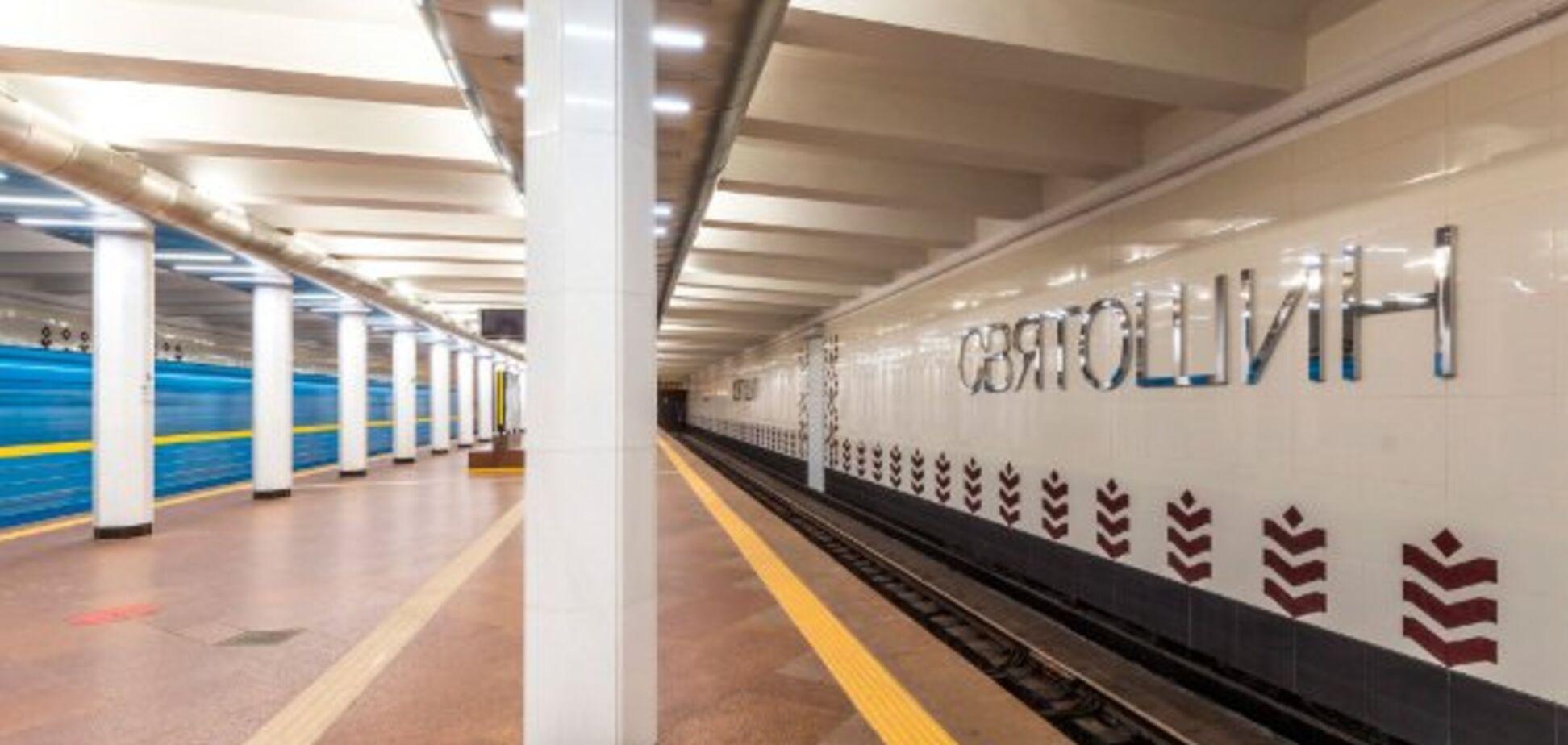 У Києві кардинально відремонтували станцію метро: фото до і після