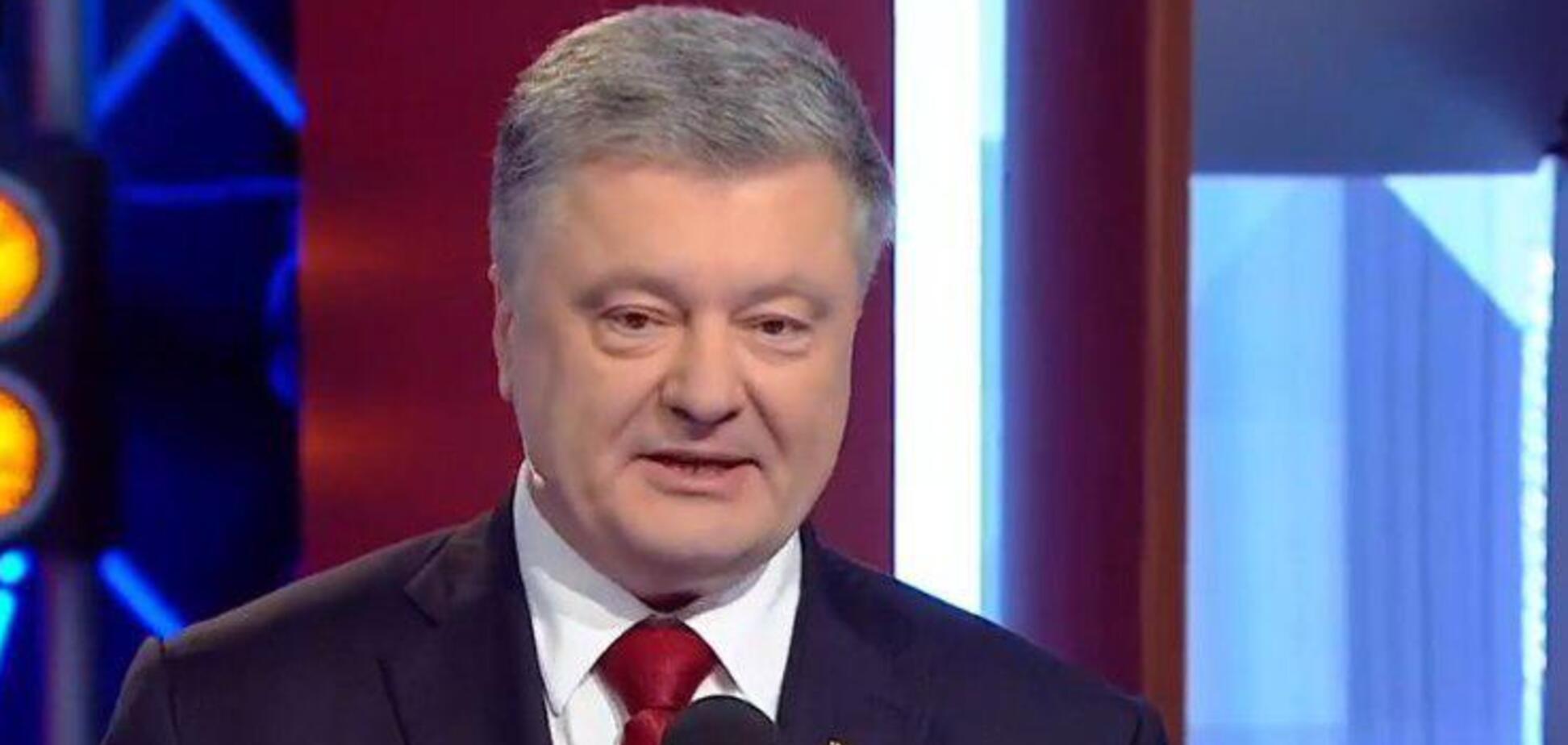 'Сегодня и здесь!' Порошенко вновь вызвал Зеленского на дебаты: он ответил