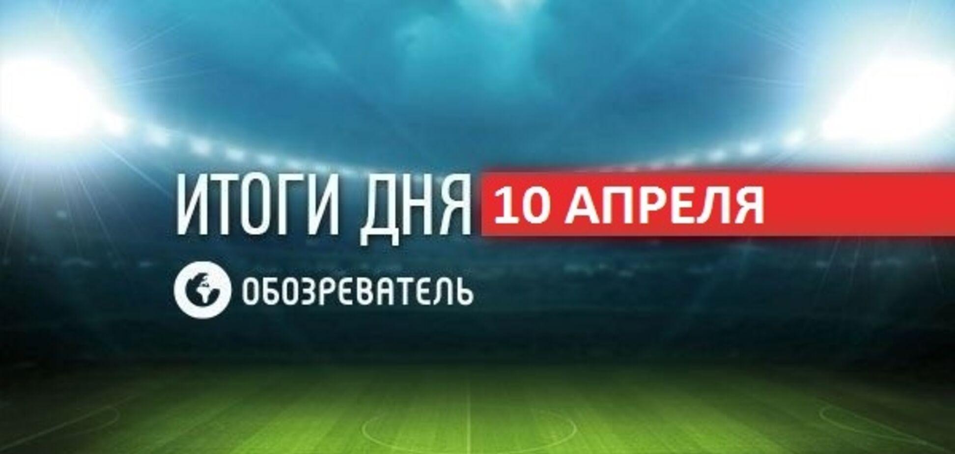Кличко звернувся до українців: спортивні підсумки 10 квітня