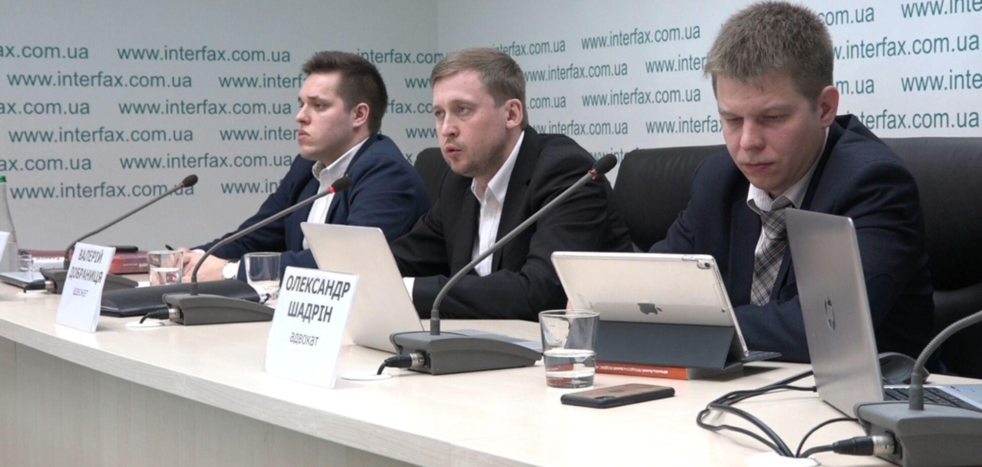 Адвокаты обнародовали новую версию убийства черкасского журналиста Василия Сергиенко