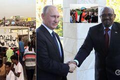 Друг Путина потерял власть: что творится в Судане и будет ли война