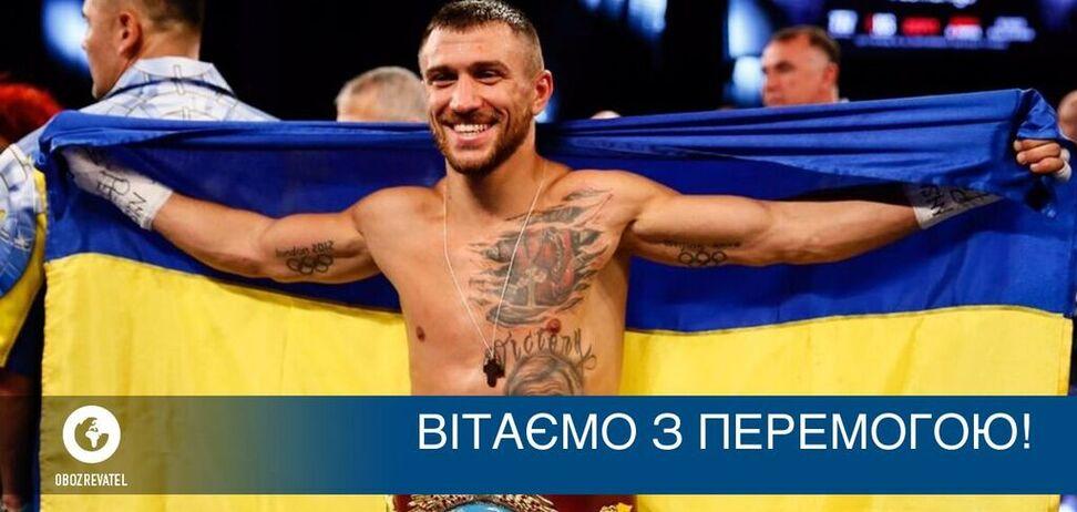 Ломаченко убивчим нокаутом переміг в чемпіонському бою, зламавши собі руку
