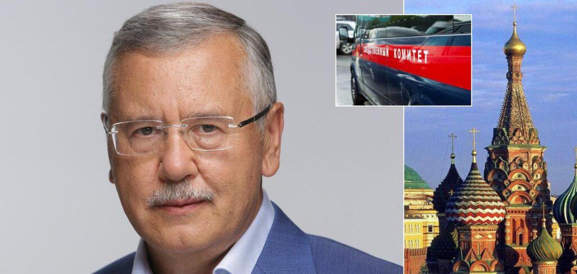 У Росії визначили головного ворога в Україні: Гриценка оголосили в розшук і заарештували