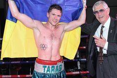 Екс-чемпіон світу злякався бою з непереможним українським боксером