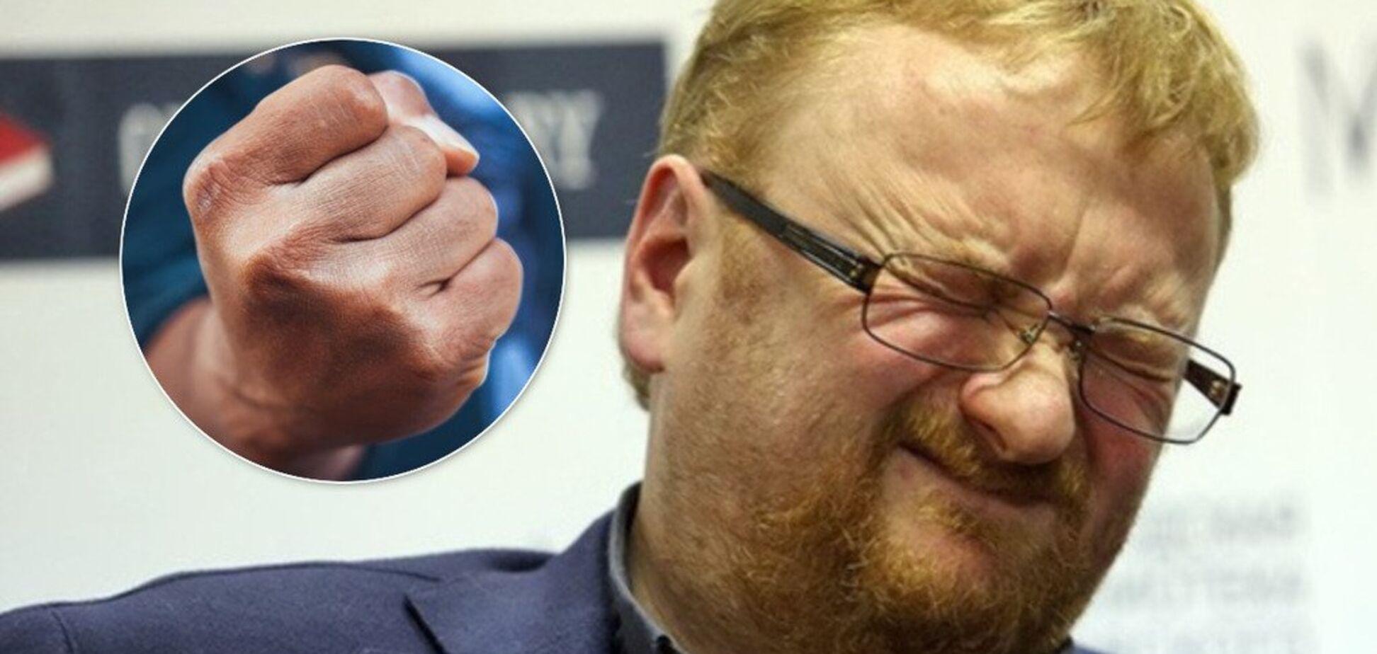 У Росії побили депутата Держдуми, який хотів викупити пів-України