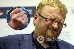 В России избили депутата Госдумы, который хотел выкупить пол-Украины