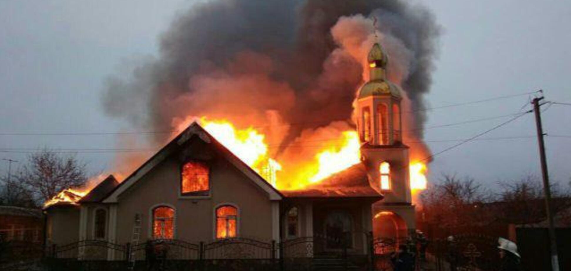 Під Харковом згорів храм РПЦ