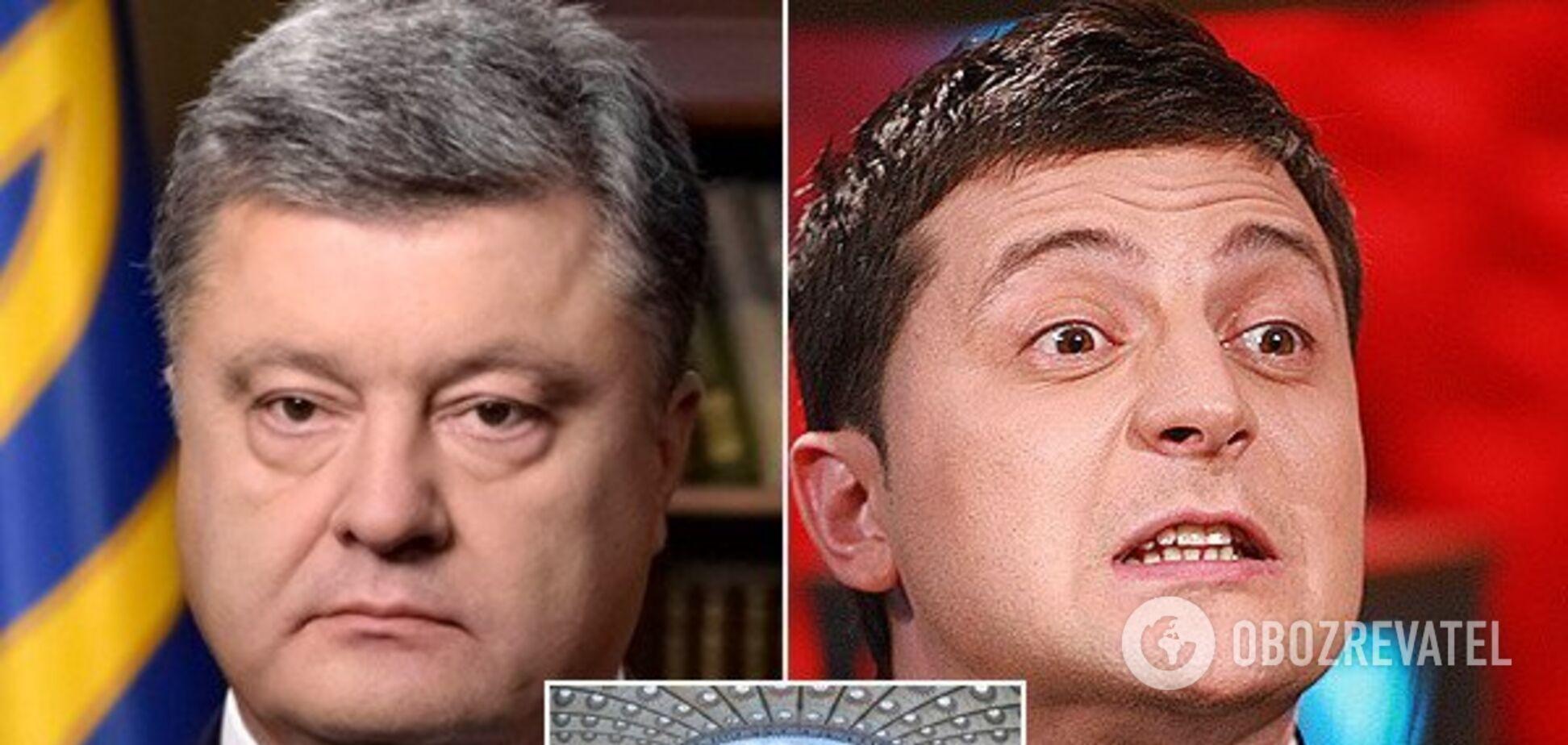 Зеленський не прийшов: про що говорив Порошенко на НСК 'Олімпійський'