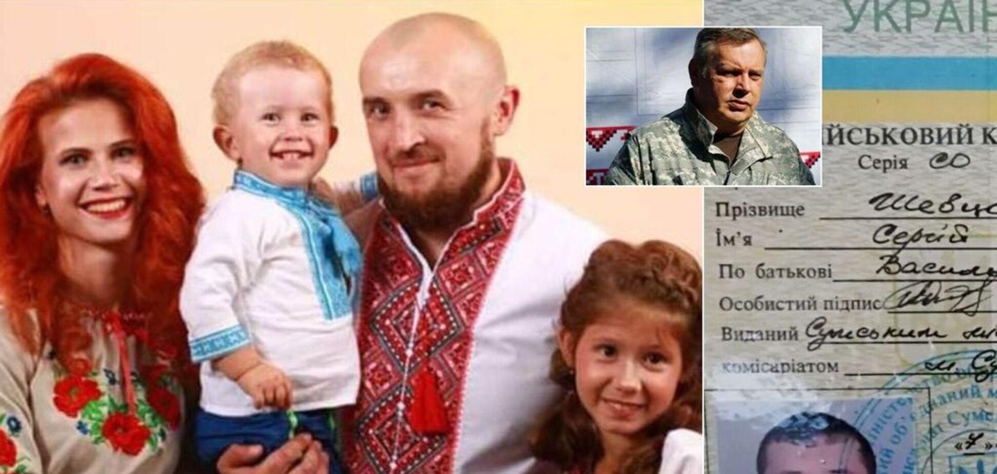 комбат Филин Власенко Шевцов