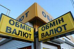Пробьет новую отметку: появился курс доллара в Украине на неделю