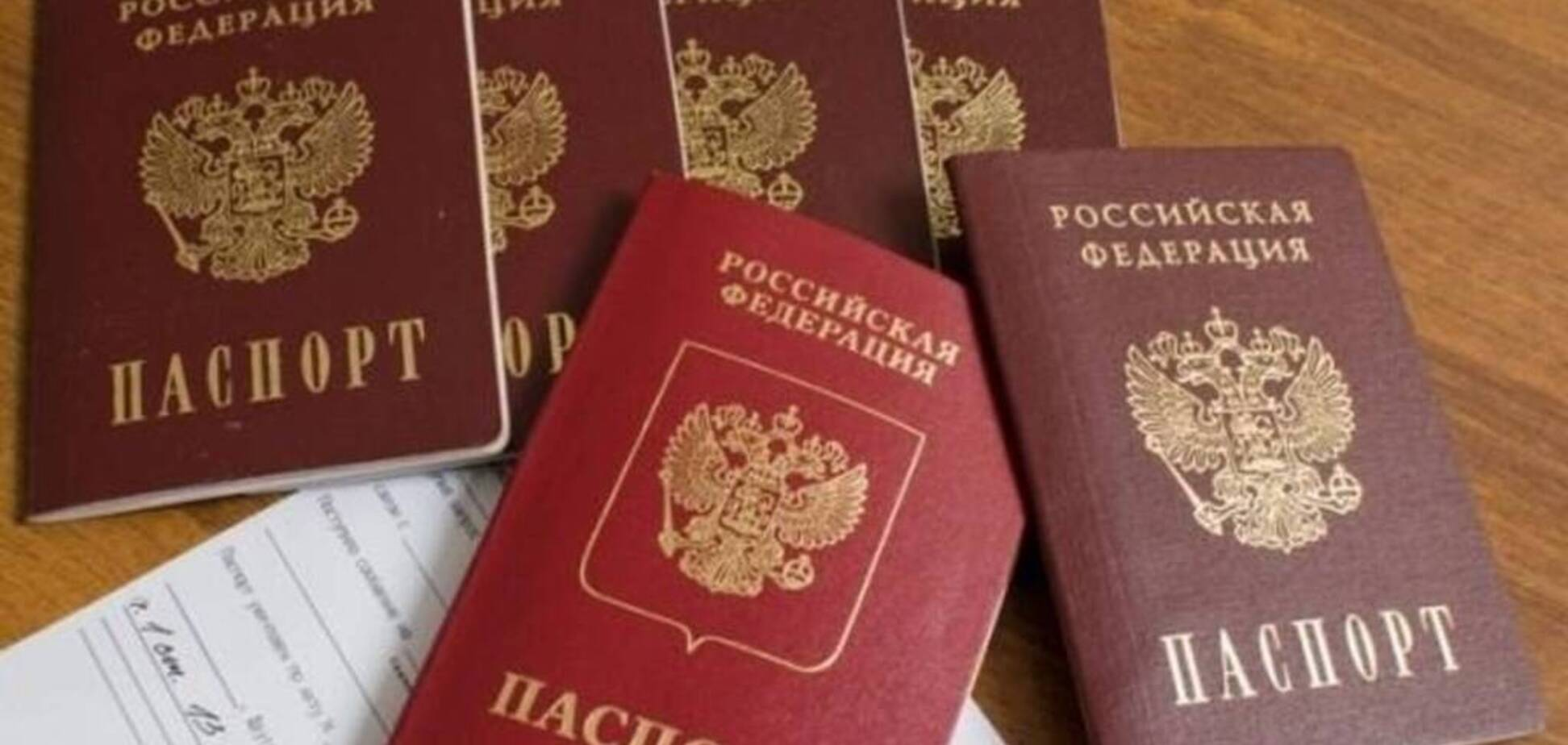 Путин огребет еще кучу санкций: Россия гадит бумажным способом