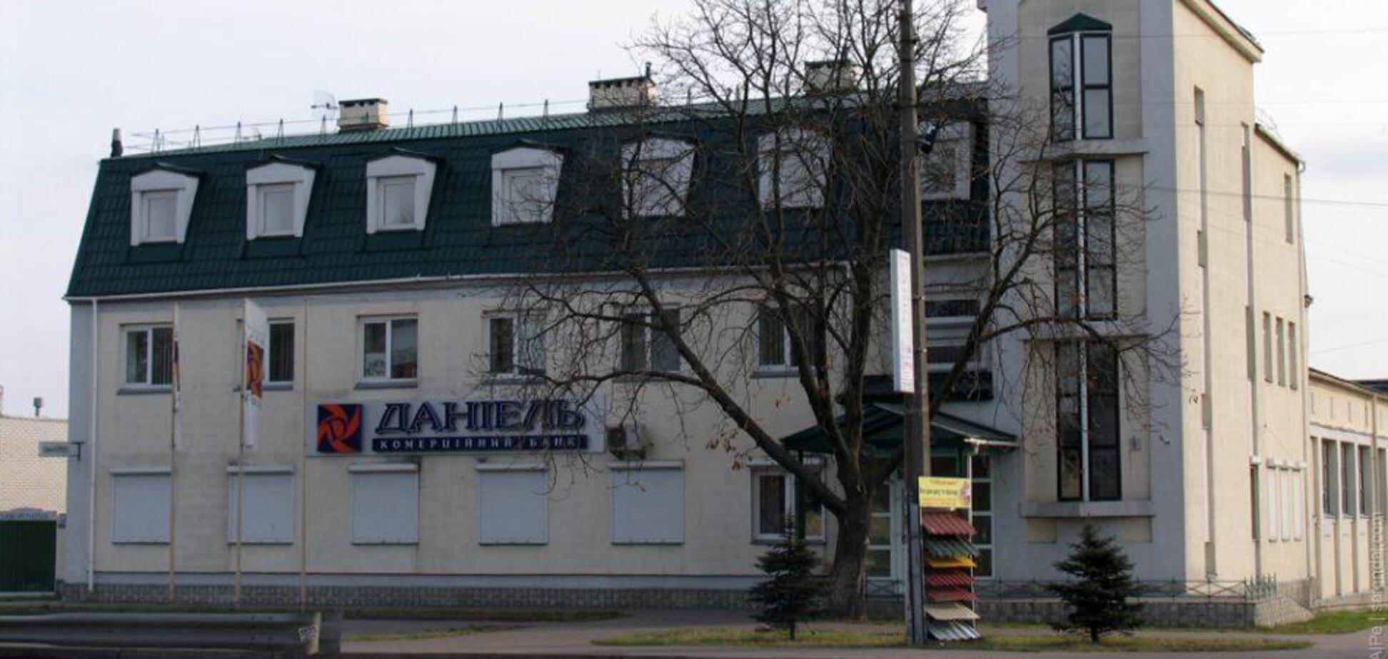 В Україні закрили ще один банк: що чекає на вкладників