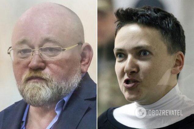 Владимир Рубан и Надежда Савченко