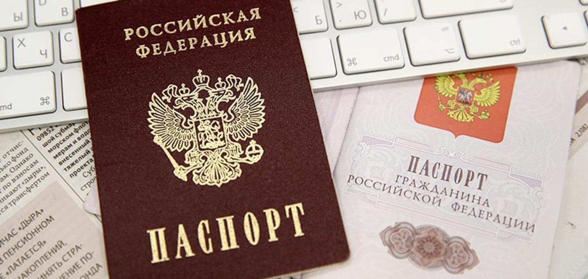 Путин хочет раздать паспорта жителям 'Л/ДНР'? В Кремле ответили
