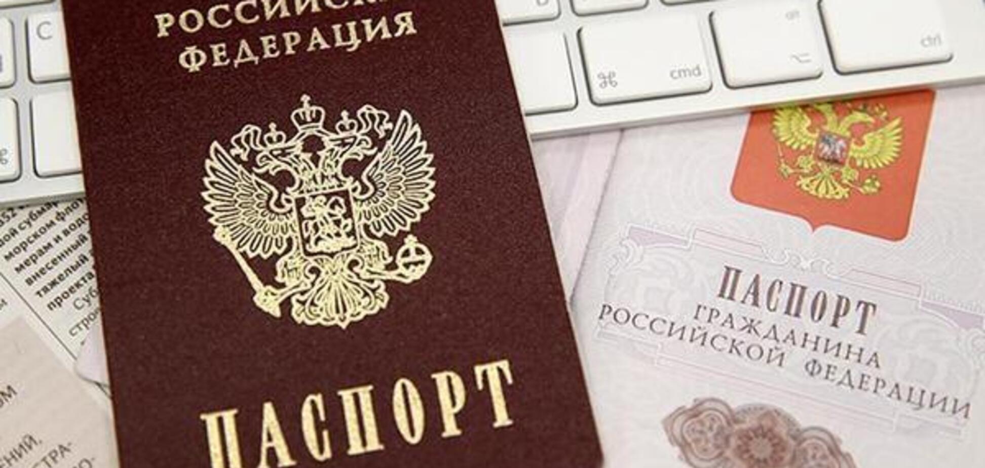 Кремль готує асиміляцію Донбасу