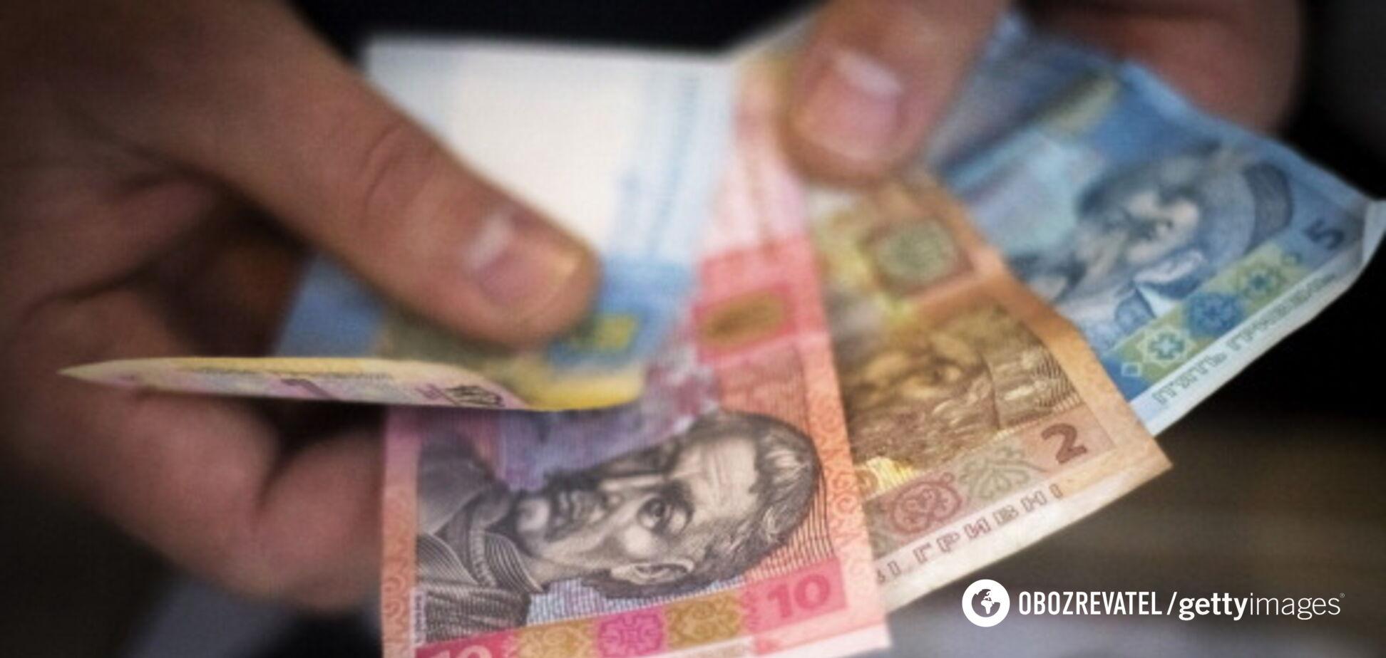 Як українцям отримати '14-ту пенсію': в Мін'юсті назвали три моменти