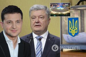 Зеленский vs Порошенко: 10 фактов, которые нужно знать о дебатах