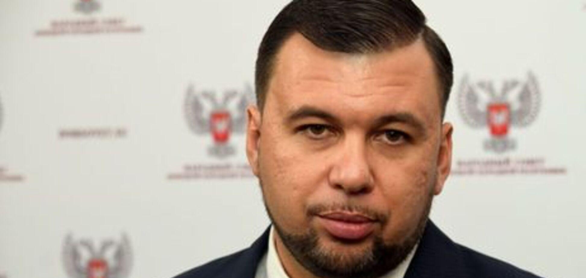 'Беременный Кастро?' Главаря 'ДНР' подняли на смех из-за наряда