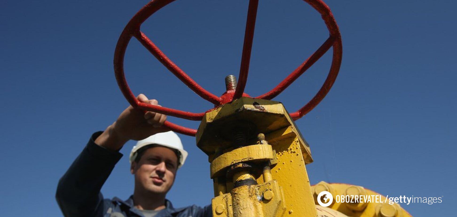 Україні потрібен $1 млрд: 'Нафтогаз' попередив про проблеми з підготовкою до зими