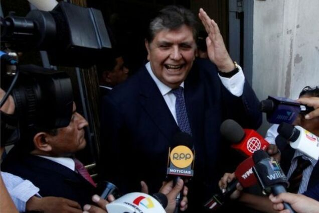 Алан Гарсия