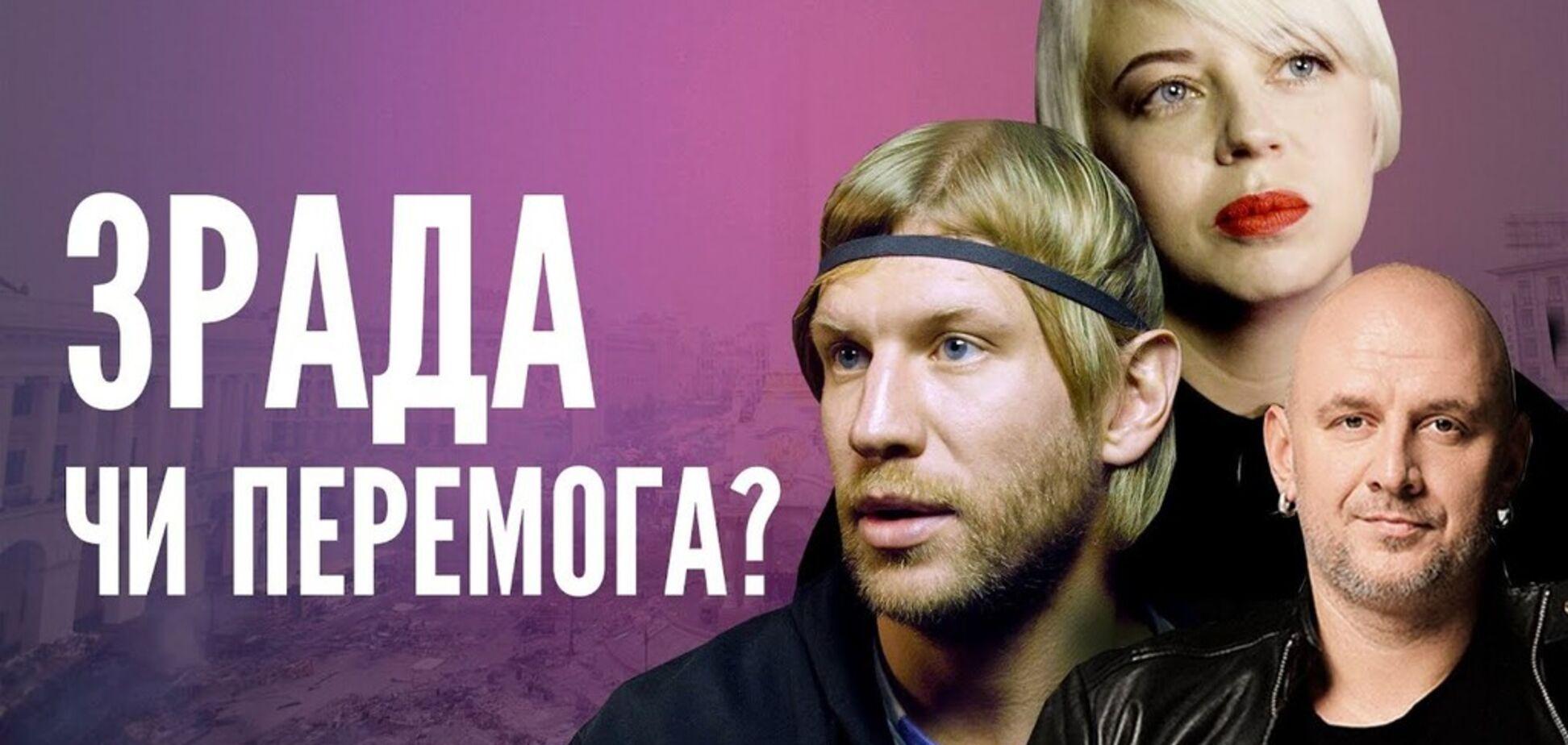 'Програли війну': в мережі з'явився фільм про битву за українську музику з Росією