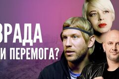 'Проиграли войну': в сети появился фильм о битве за украинскую музыку с Россией