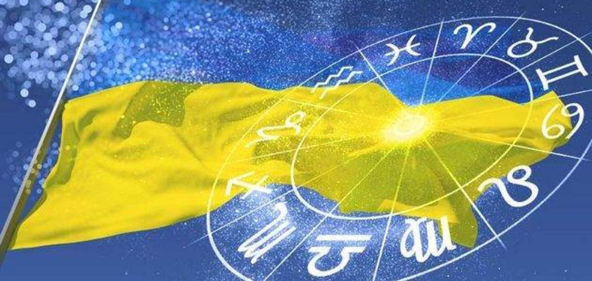 Астропрогноз для Украины перед выборами: в любой момент может шарахнуть