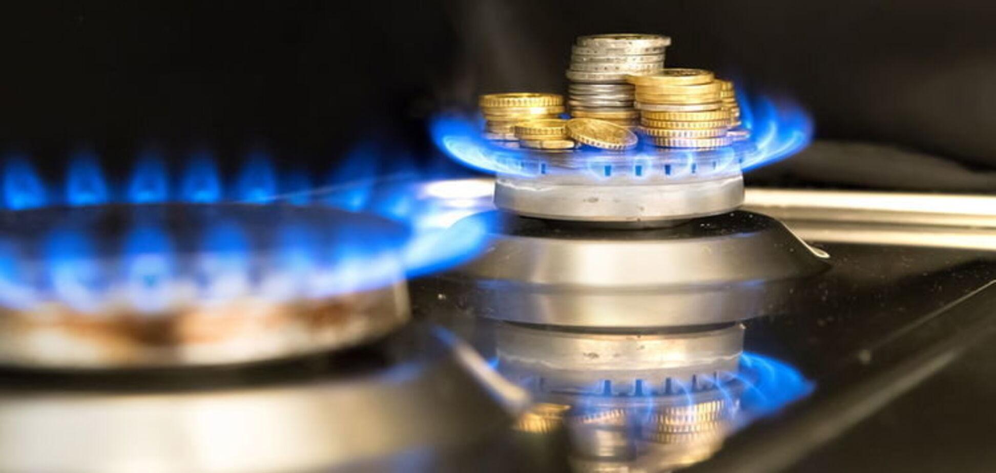 'Нафтогаз' заявив про істотне підвищення цін на газ