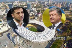 Две сцены и концерты: Зеленский и Порошенко зашли в 'тупик' из-за дебатов