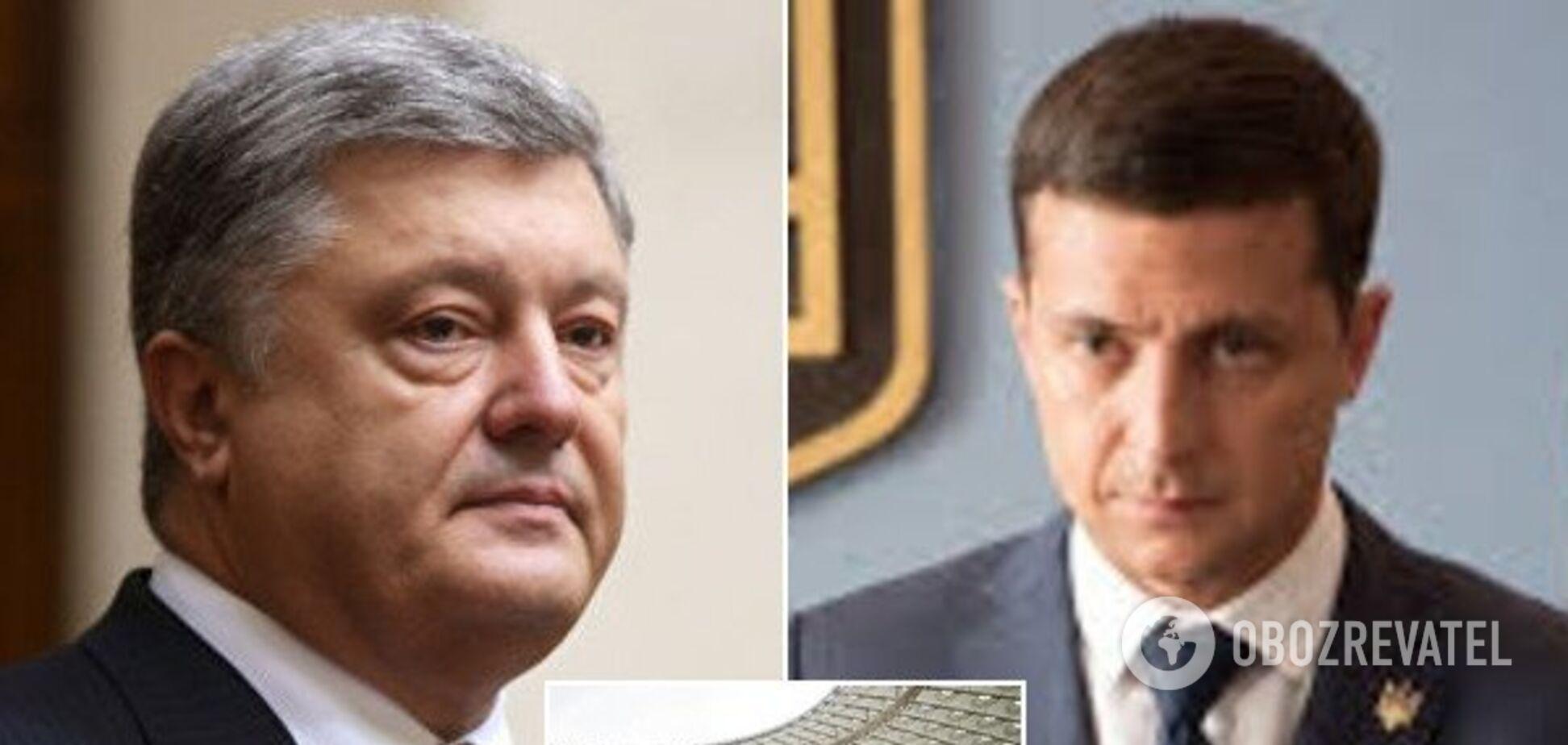 Из-за 'Динамо' - 'Шахтер': стало известно про изменение в дебатах Порошенко и Зеленского