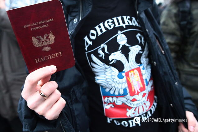 "Паспорт ""ДНР"""