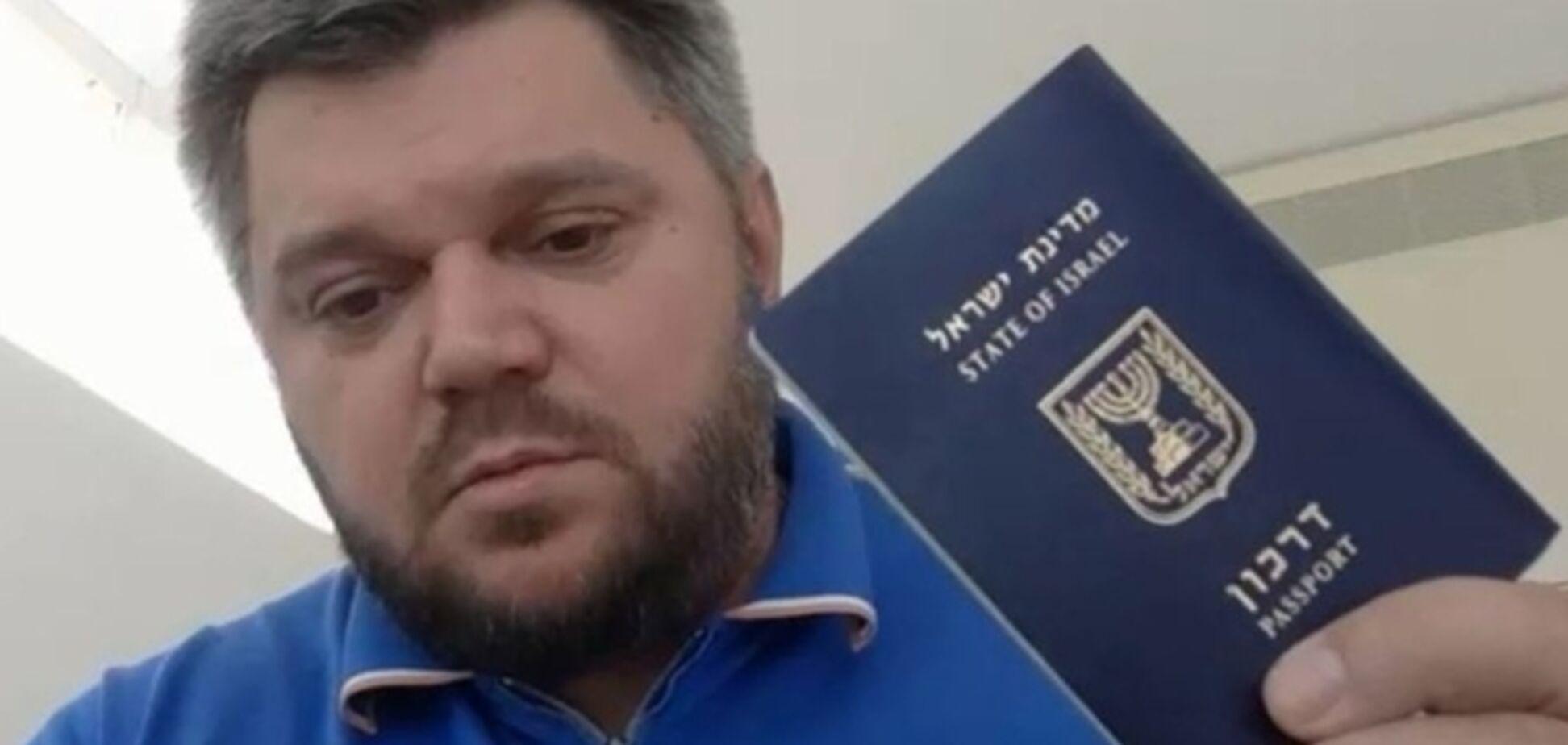 Втікача та екс-соратника Януковича засікли в незвичайному місці: фото