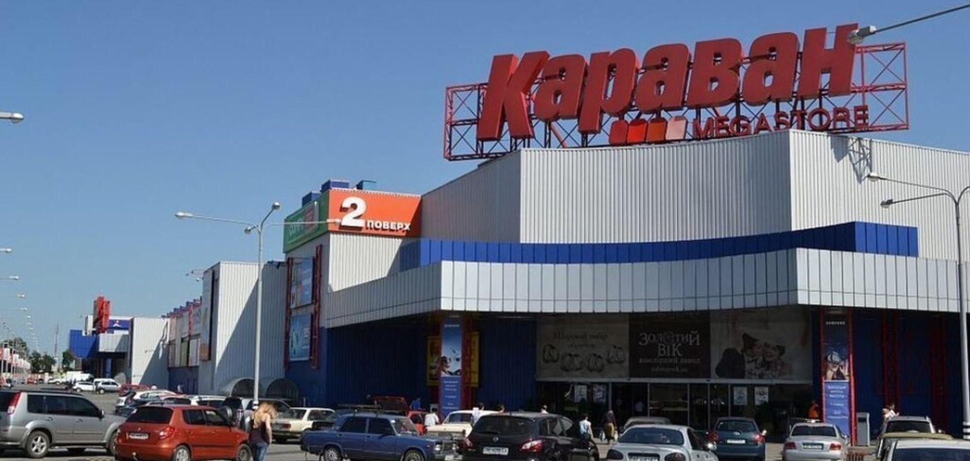 DCH Ярославского вложит в модернизацию столичного ТРЦ 'Караван' $8 млн
