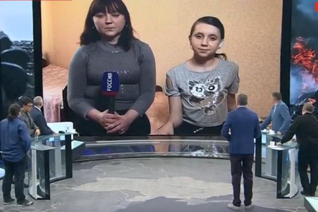 "Жители ""ЛНР"""