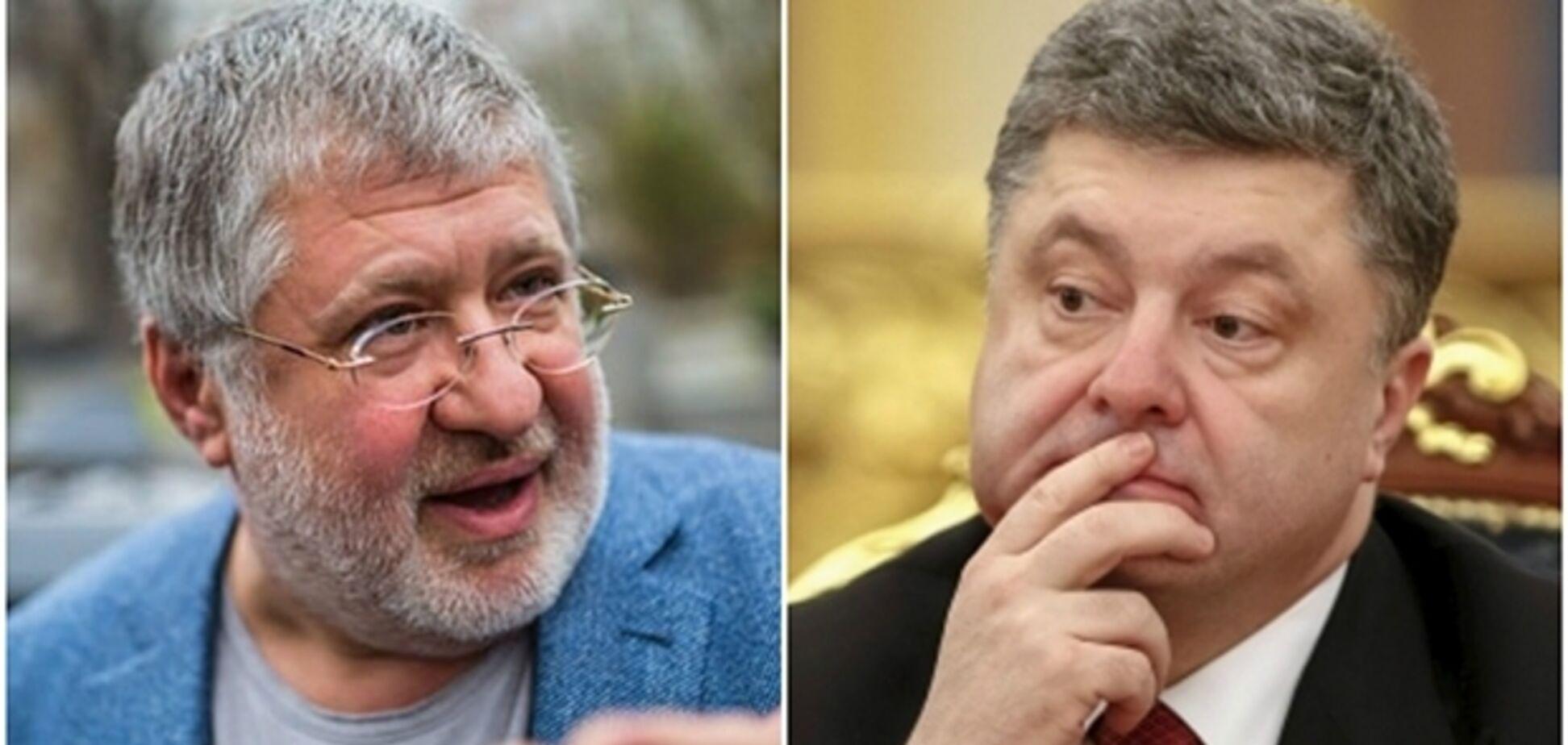 'Кто все-таки марионетка?' У Зеленского раскритиковали решение по ПриватБанку