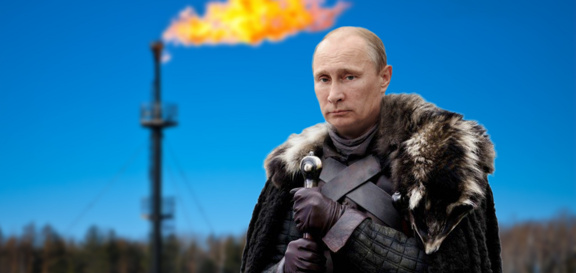 Поражение Путина  в 'газовой войне'