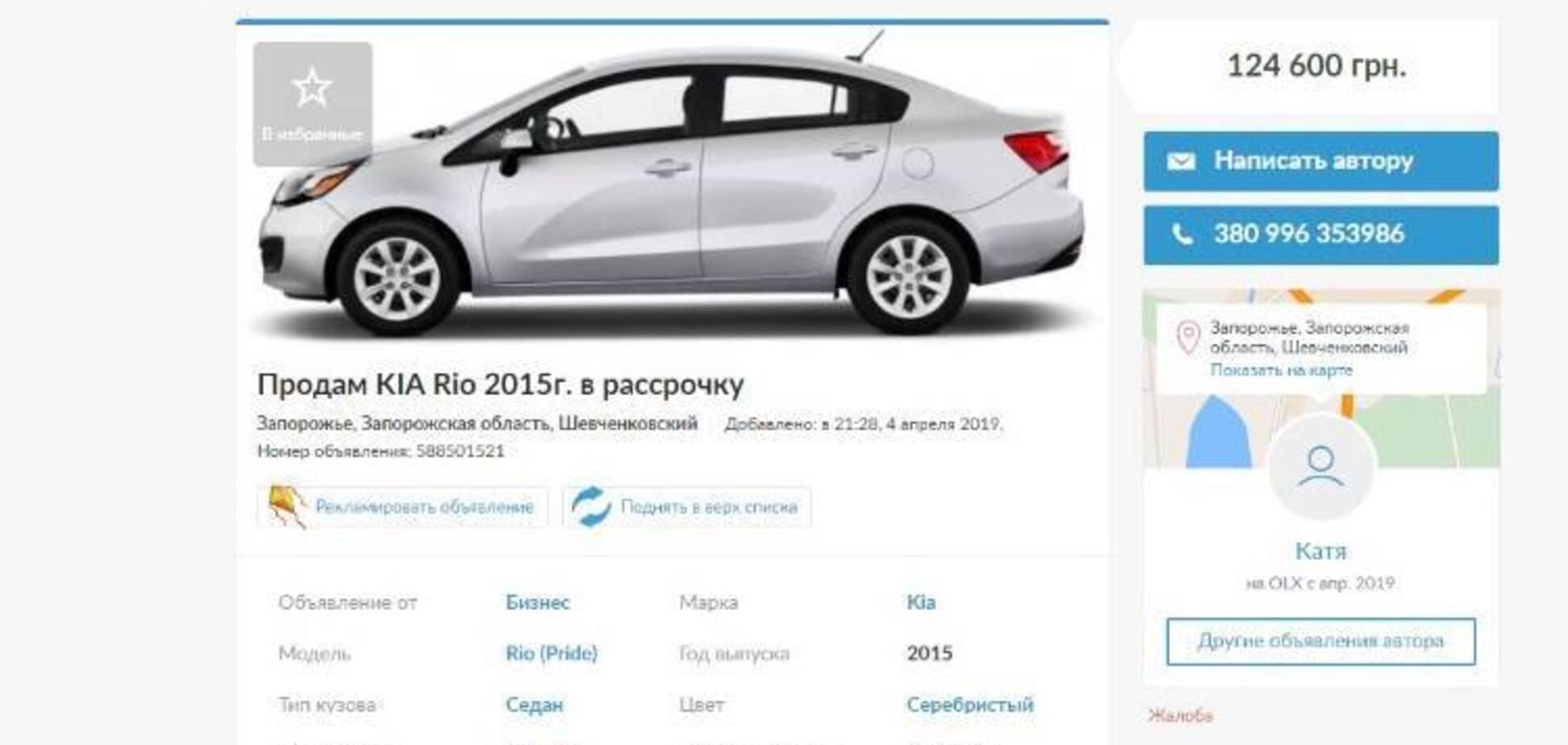 Обманули на 10 млн гривен! В Киеве раскрыли преступную схему с продажей авто