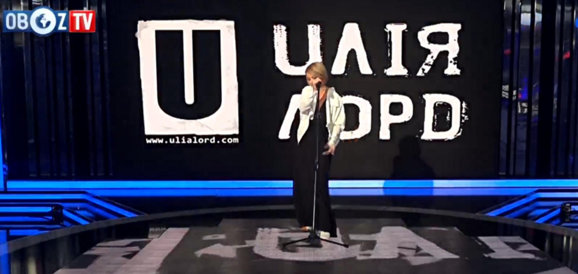 Юлия Лорд: реинкарнация хита'98 ''Можливо сон''