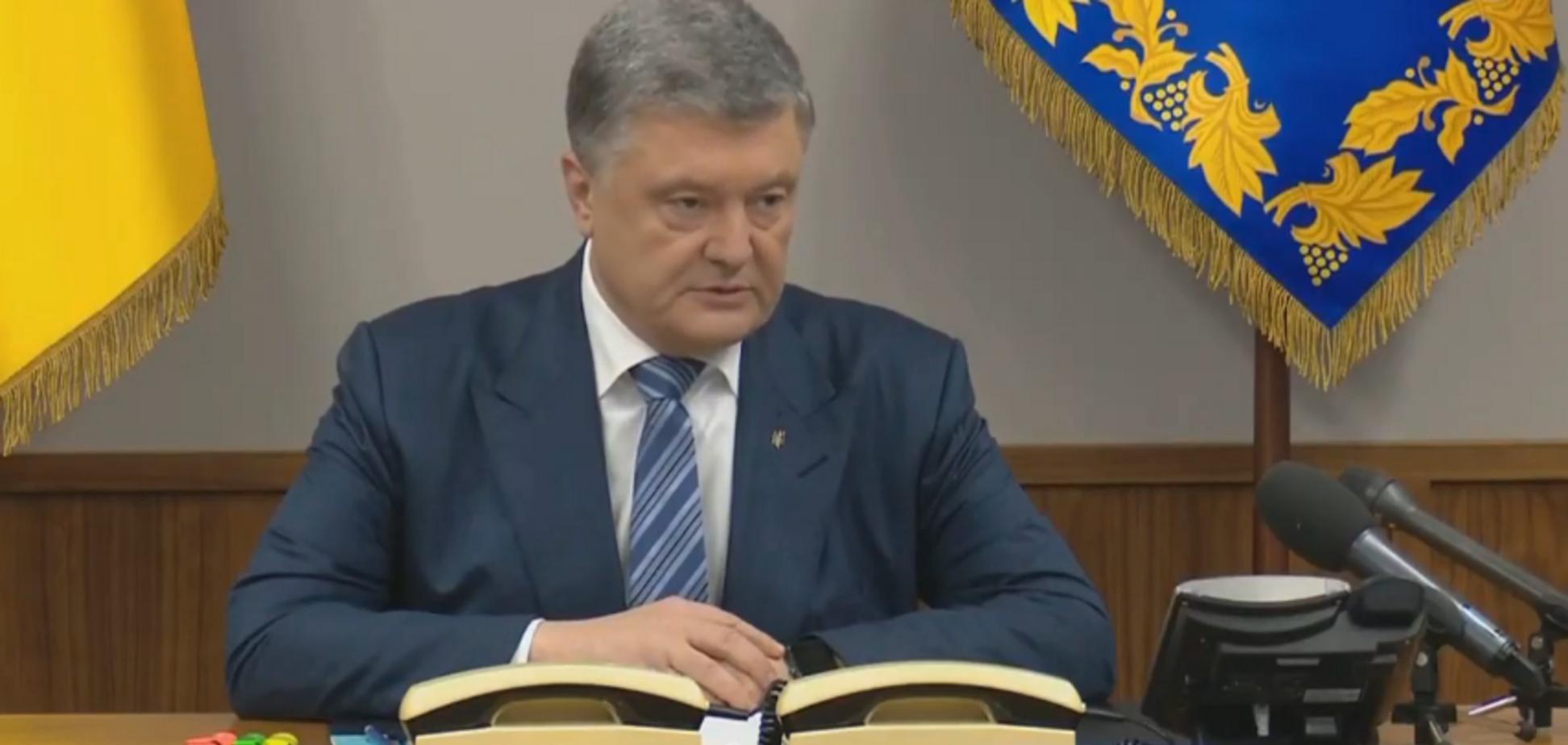 Срочное заседание СНБО из-за ПриватБанка: Порошенко объявил о рисках