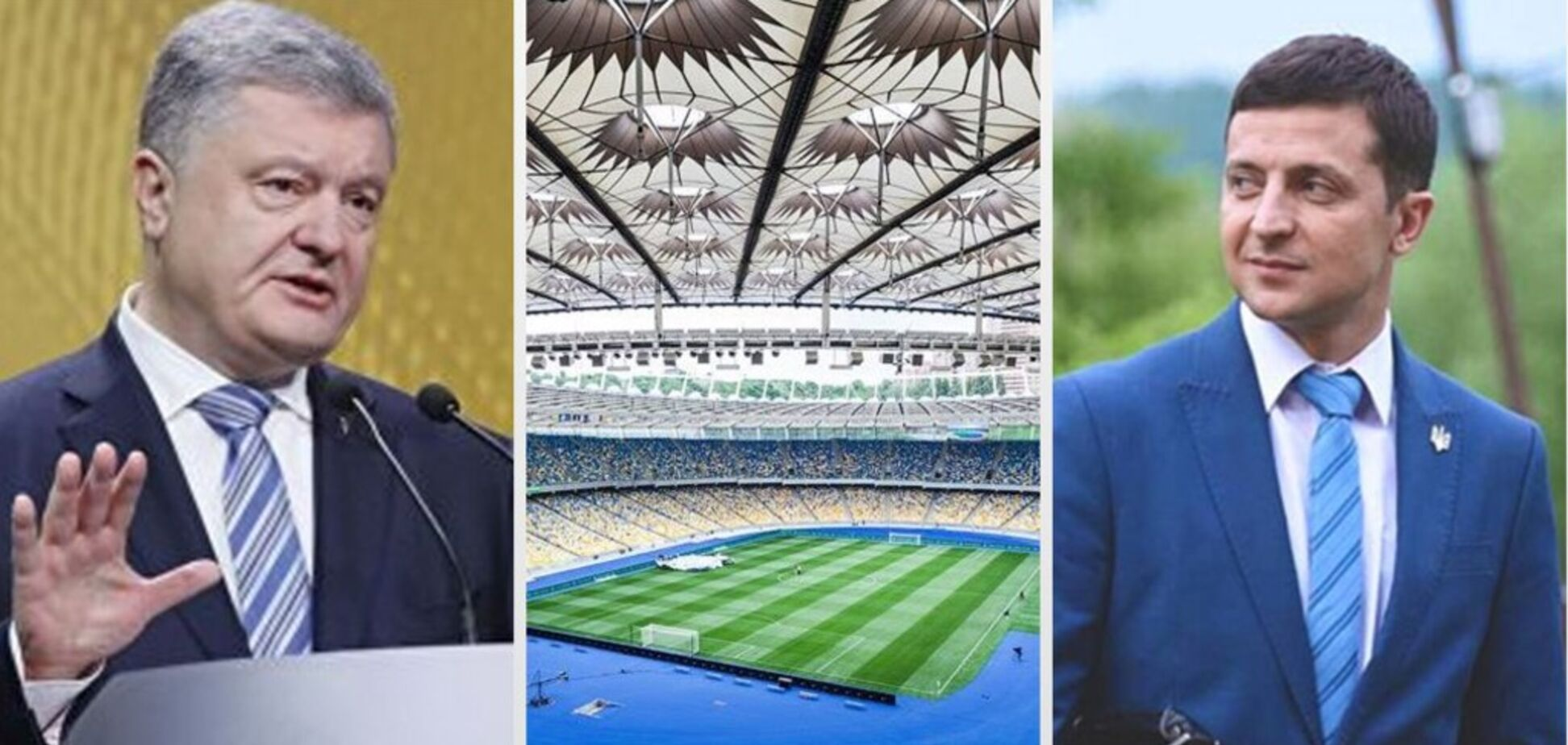 Дебати на 'Олімпійському': кандидати раптово об'єднали сцени