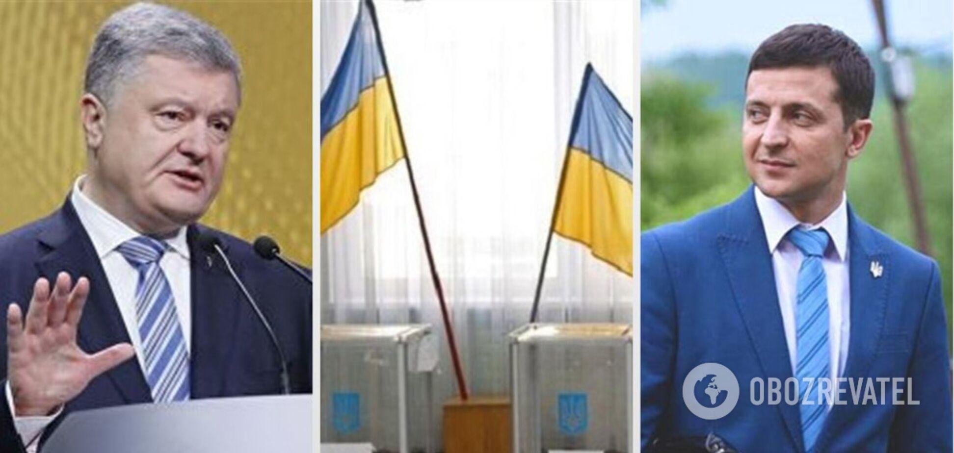 Дебати Зеленського і Порошенка: повне відео