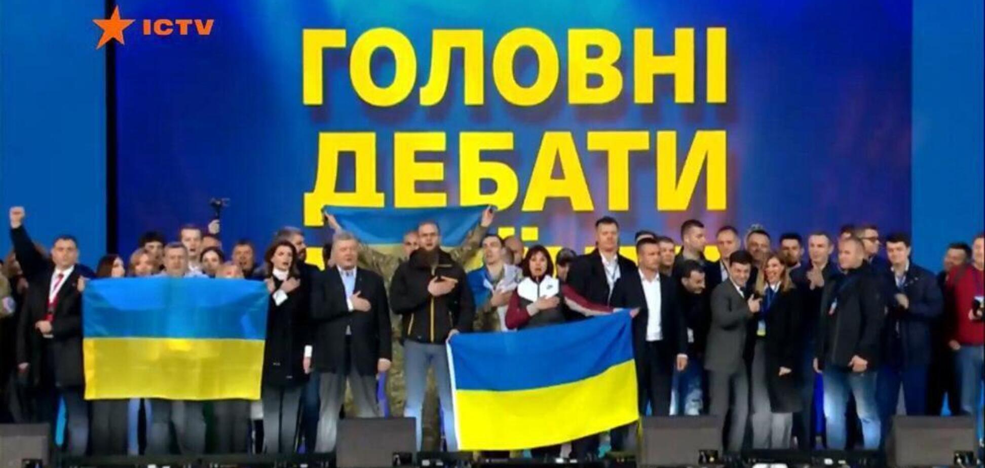 Дебаты Зеленского и Порошенко: к чему оскорбления оппонента?