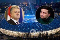 Во сколько дебаты Порошенко и Зеленского: смотреть онлайн видео