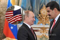 Росія допомогла другу Путіна обійти санкції США
