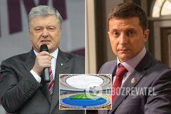 Экс-футболист призвал Зеленского не прятаться от украинцев